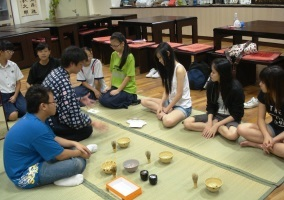 Japanese Tea Ceremony Workshops